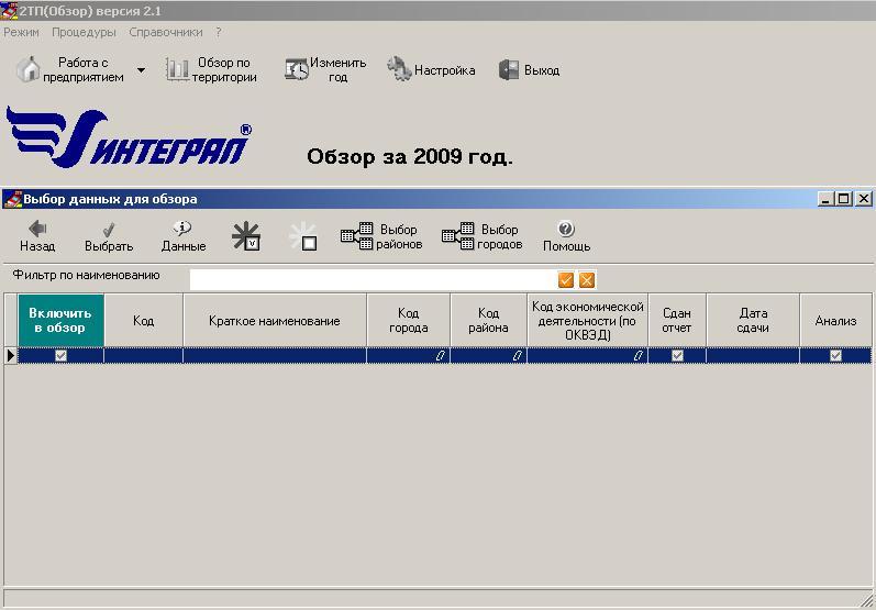 Http integral ru image program preview prv2tpobzor vozd