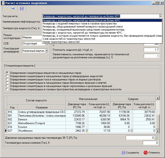 Http integral ru image program preview prvtrans